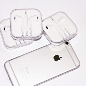 Tai nghe iphone chính hãng